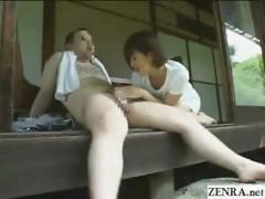 outdoor-country-japanese-cfnm-cock-cleaning-service
