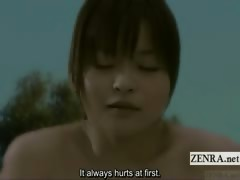 Subtitled Giant ENF Japanese woman outside finger-tickling