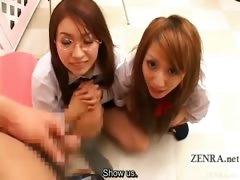 subtitled-cfnm-pov-japanese-schoolgirls-penis-checkup