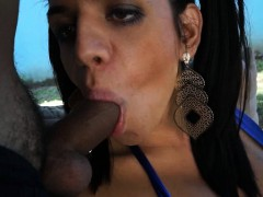 Big Butt Tranny From Brazil Outdoor Anal Sex And Pissing
