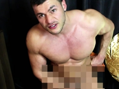 His Hot Crazy Cock